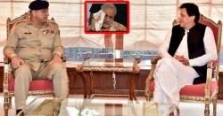 پاکستان نے ایک بار پھر بھارت کو بہت بڑا سرپرائز دیدیا ، نریندر مودی ہکا بکا