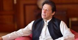 'منی لا نڈرنگ کر نیوا لو ں کے با رے میں وزیر اعظم نے دبنگ بیان داغ دیا