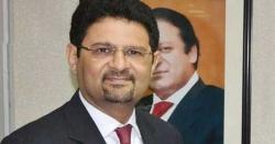 مفتاح اسماعیل نے ضمانت قبل از گرفتاری کیلئے ہائیکورٹ سے رجوع کر لیا