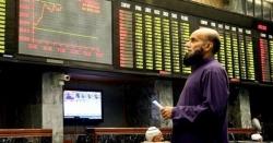 سرمایہ کار محتاط، نظریں مورگن اسٹینلے کے آئندہ ریویو پر