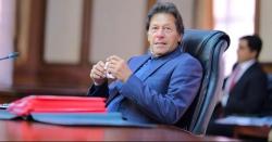 18اپریل کو کیا ہونیوالا ہے ؟ وزیراعظم عمران خان نے اہم اعلان کردیا