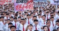 چین میں انٹرنیشنل ہالف میراتھن کا انعقاد