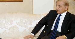 شہباز شریف کی لندن میں خفیہ مگر اہم ترین ملاقات بےنقاب، حکمراں جماعت پر سکتہ طاری