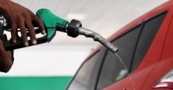 پیٹرول کی قیمتوں میں دوبارہ اضافہ ،اب فی لیٹر کتنے روپے میں دستیاب ہوگا؟