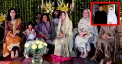 عمران خان کی سگی بھانجی کی شادی میں وزیر اعظم اور خاتون اول بشریٰ بی بی نے ایسا کام کر ڈالا