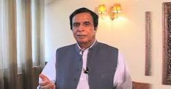 حکومت کےساتھ چلنا ہے یا نہیں؟ چوہدری پرویز الہٰی نے بالاخر بڑا اعلان کر دیا