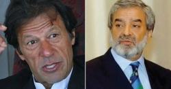 'احسان مانی کو چیئرمین پی سی بی  بنانا عمران خان کا غلط فیصلہ ہے'