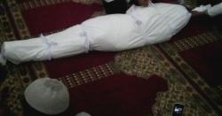 اپنے اپنے پیاروں کا پتہ کر لیں ۔۔بڑے عرب ملک میں اندوہناک سانحہ
