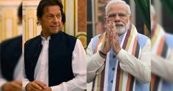 بھارت کو پاکستان سے اپنا رویہ بدلنا ہوگا