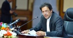 وزیر اعظم عمران خان نے تو شہباز شریف کو بھی پیچھے چھو ڑ دیا ،بازی لے گئے
