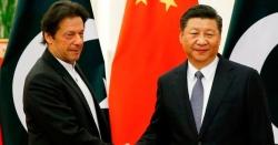 چین نے پا کستان میں ایسا کام کر نے کی پیشکش کر دی کہ وزیر اعظم عمران خان خو شی سے جھوم اٹھے