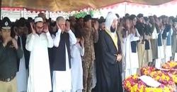 پشاور، حیات آباد آپریشن کے دوران شہید اے ایس آئی کی نماز جنازہ ادا