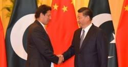 چین نے پاکستانیوں کیلئے ایسا اعلان کردیا کہ مودی سرکاری کی نیندیں اُڑ گئی