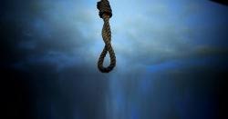 یہ ہے نیا پاکستان!! ایسا کام جسے کر نے پر پاکستانیوں کو سزائے موت دیدی جائے گی ، بل منظور ہو گیا