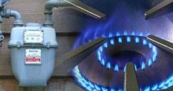 حکومت کا گیس کی قیمتوں میں 80 فیصد تک اضافے کا عندیہ