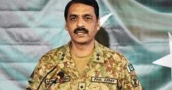 پشا ور کے علا قہ حیا ت آبا د میں 16 گھنٹے تک جاری رہنے والا آپریشن مکمل