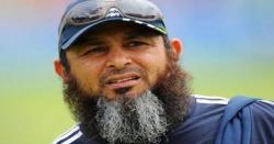 قومی ٹیم ورلڈ کپ میں بھارت سے ہار کا خوف دل سے نکال کر کھیلے، مشتاق احمد