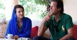 کھیانی بلی کھمبا نوچے ، خاتون اول نہ بن پانے پر ریحام خان ساری حدیں پار کر گئیں،