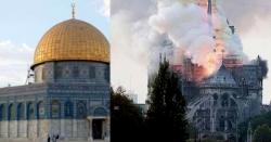 2قدیم ترین عبادت گاہوں میں ایک ساتھ آتشزدگی ۔۔ پیرس کا 800 سالہ قدیم چرچ آگ لگنے سے مکمل تباہ