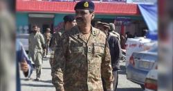 پاک فوج کے سابق 26افسران کی فہرست جاری کر دی گئی  پاکستانیوں کیلئے بڑی خبر