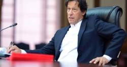 پا کستا نیو ں تیاری کر لو !وزیراعظم عمران خان آج کس بڑے منصوبے کا افتتاح کر نے جا رہے ہیں ۔۔۔ اعلان ہو گیا