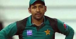 کرکٹر سرفراز احمد کی چھٹی ؟ ٹیم کے کپتان کون ہونگے؟،اچانک خبر نے سب کو حیران کردیا