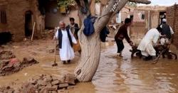 ایران اورپاکستان کے بعد افغانستان میں طوفانی بارشوں نے تباہی مچادی