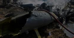 بھا رت کا ایک اور جنگی ہیلی کاپٹر تباہ