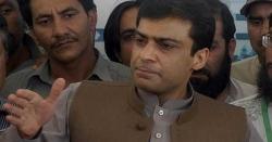 لاہور ہائیکورٹ: حمزہ شہباز کی عبوری ضمانت میں 25 اپریل تک توسیع