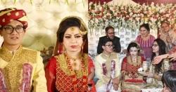 پاکستانی لڑکیاں دھڑا دھڑ چینی مردوں سے شادی کیوں کر رہی ہیں ؟