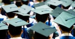 ایجوکیشن سٹی میں علم کی شمع روشن، تدریسی سرگرمیاں شروع
