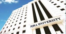 یونیورسٹی میں غیراخلاقی اسائمنٹ ملنے پر طالب علم عدالت پہنچ گیا