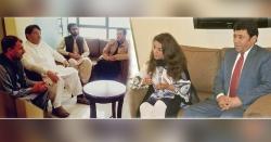 معروف کوہ پیماثمینہ بیگ کووزیراعظم پاکستان کی مشیریاسفیربرائے سیاحت مقررکرنیکافیصلہ