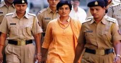 بدنام زمانہ دہشتگرد سادھوی پراگیا ٹھاکر بھوپال سے امیدوار نامزد