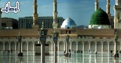 نبی کریم ﷺ کا ارشاد گرامی ہےجونہی گھر میںداخل ہو تو سورۃ اخلاص پڑھ لیا کرو