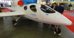 دنیاکے سب سے چھوٹے طیارے کی اڑان