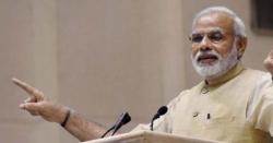 کم ظرف دشمن باز نہ آیا بھارت نے پاکستان کے خلاف ایک اور جارحانہ اقدام کر ڈالا