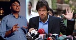 اسد عمر کو عہدے سے کیوں ہٹایا؟ عمران خان نے خاموشی توڑ دی ، دھماکے دار اعلان کر ڈالا