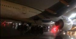 کراچی سے اسلام آباد جانے والا پی آئی اے کا طیارہ دوران پرواز حادثے کا شکار ہوگیا