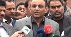 احتساب عدالت نے عبدالعلیم خان کے جوڈیشل ریمانڈ میں دس روز کی توسیع کر دی ہے