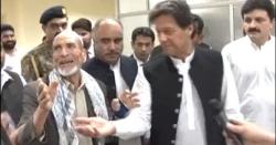 کینسر میں مبتلا افغانستان کے بزرگ شہری عمران خان سے مل کر رو پڑے