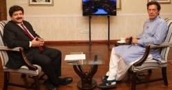 وزراء کے استعفے کے بعدوزیراعظم کی باری،معروف صحافی حامد میر کا ایسا دعویٰ کے حکومتی ایوانوں میں کھلبلی مچ گئی
