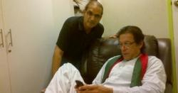 وزیراعظم نے عامر محمود کیانی کو عہدے سےکیوں ہٹایا،
