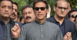 نئے وزیر پٹرولیم کا اعلان کر دیا گیا ، مگر نام ایسا جس نے پاکستانیوں کو حیرت میں مبتلا کر دیا