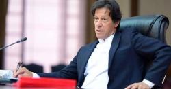 چاہے کوئی نیا ہو یا پرانا عوام کا احساس نہ کرنے والا وزیر کابینہ میں نہیں رہے گا