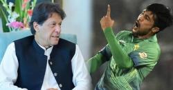 """وزیراعظم عمران خان نے فاسٹ باؤلر محمد عامر کو باؤلنگ فارم واپس لانے کا """"راز"""" بتا دیا"""