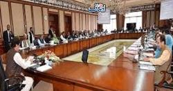 سابق حکومتوں کیلئے بری خبر 16 اہم شخصیات عمران خان کی کابینہ کا حصہ