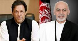پاکستان نے افغانستان کیلئے اربوں ڈالر پانی کی طرح بہادیئے