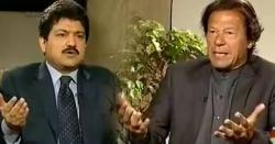 عمران خان کے استعفیٰ بارے حامد میر نے بہت بڑی خبر دیدی
