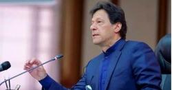 وزیر اعظم عمران خان کی روانگی یقینی ہوگئی